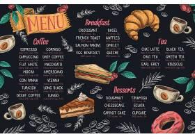 餐厅手绘菜单