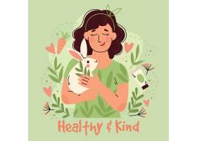 抱着兔子的女孩主题插画设计