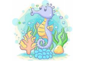 海底海马主题插画设计