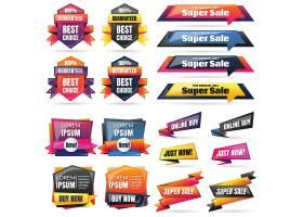 多彩的质感创意电商通用促销打折标签标贴设计