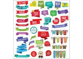 多款缎带创意个性创意电商通用促销打折标签标贴设计