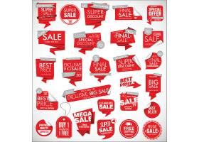 红色创意创意电商通用促销打折标签标贴设计
