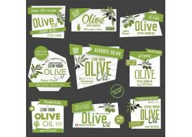 绿色植物叶子果子创意电商通用促销打折标签标贴设计