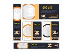 食物餐饮行业主题通用banner横幅背景