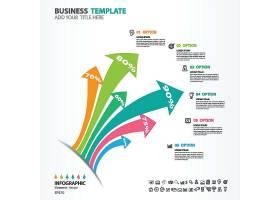 创意多彩的箭头流程图数据信息图表矢量设计