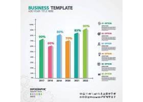 创意多彩的柱状图数据信息图表矢量设计