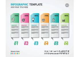 创意多彩的对话框数据信息图表矢量设计