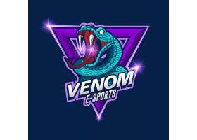 凶猛毒蛇主题矢量LOGO图标徽章设计