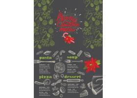 圣诞节主题食物食材元素banner背景