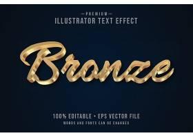 金色手写艺术字金属质感主题可编辑英文字体样式设计
