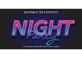 夜派对立体渐变主题三维可编辑文本样式字体效果矢量图