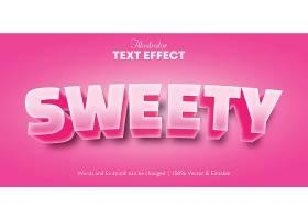 粉色立体主题三维可编辑文本样式字体效果矢量图
