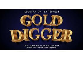 深色背景金色立体金属质感主题三维可编辑文本样式字体效果矢量图