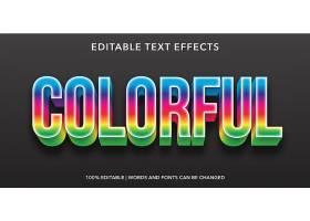 彩虹色渐变立体主题三维可编辑文本样式字体效果矢量图