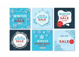 冬季促销宣传单模板设计