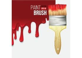 刷子水彩颜料画板笔刷装饰插画设计