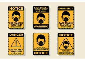 标语警示牌提示牌标识牌矢量素材