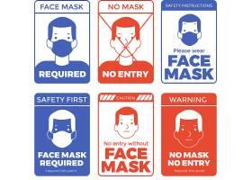 戴口罩标语警示牌提示牌标识牌矢量素材