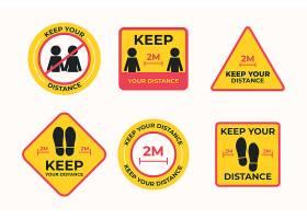 保持距离标语警示牌提示牌标识牌矢量素材