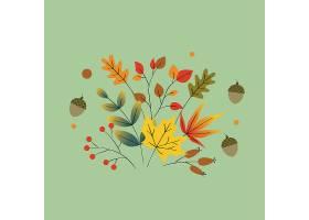 植物叶子果实主题秋季清新矢量插画素材