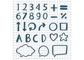 马克笔涂鸦笔涂鸦数字字母符号装饰图案矢量素材