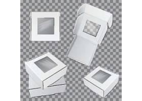 打包盒纸盒矢量素材