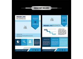 商务商业手册设计