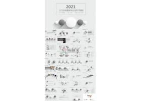 2021年欧美简洁商务年终总结ppt模板