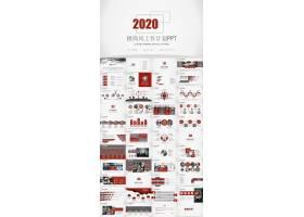 红色简洁商务风工作计划暨新年计划ppt模板