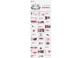 红色简约风格工作总结ppt模板