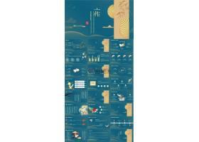 蓝色中国风工作总结工作汇报公司述职公司介绍ppt模板