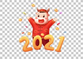 手绘卡通新年2021牛年形象元素