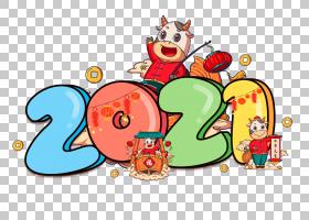 数字2021新年彩色卡通艺术字图片