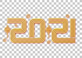 新年牛年2021年浮雕立体字线条字字体设计