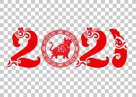 新春剪纸风牛年2021艺术字