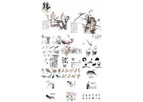 中国风水墨国画插画图案