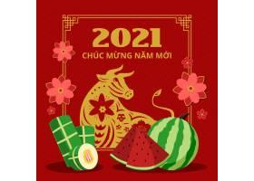 2021年越南新年快乐西瓜