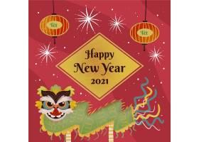 2021年越南龙年快乐