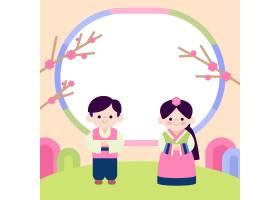 复制空格字符韩语新年