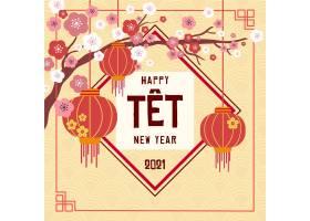 带着鲜花祝越南2021年新年快乐