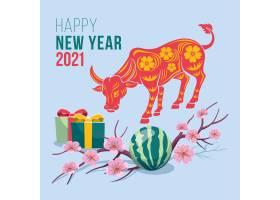 2021新年牛平泰越南语新年