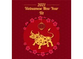 创意2021平泰越南语新年