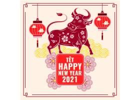 简约平泰越南语新年