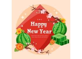 大气平泰越南语新年