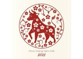 2021平泰越南语新年