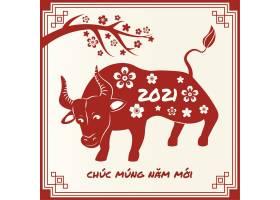 简约大气2021平泰越南语新年