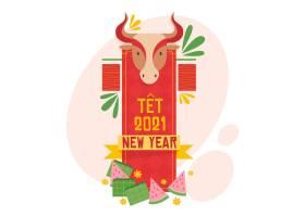 创意2021越南新年