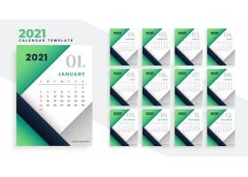 2021年新年快乐时尚绿色日历设计