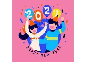 2021年新年快乐派对海报