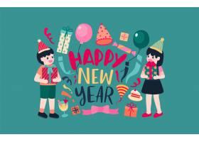 2021年新年快乐派对海报或带有礼品盒图标